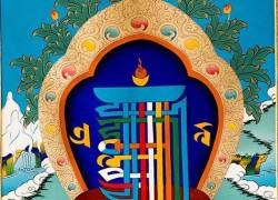 藏传佛教中的十相自在