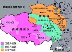 藏语文:研究佛教文献、佛教思想的重要语文之一