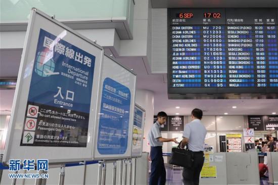 (国际)(1)多家航空公司在日本增开赴中国临时航班