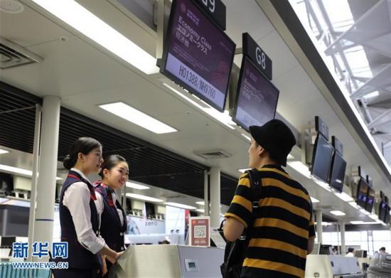 (国际)(3)多家航空公司在日本增开赴中国临时航班