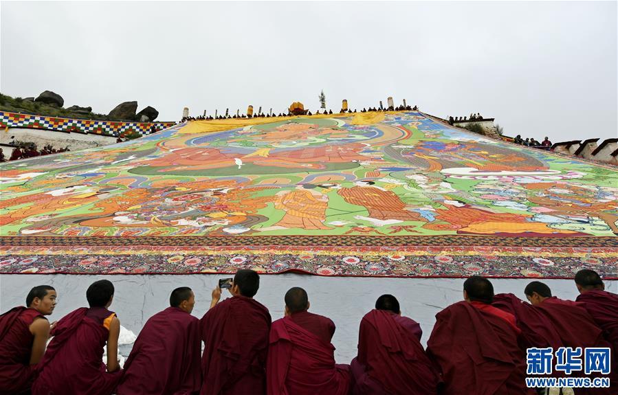 (XHDW)(4)西藏:哲蚌寺展佛 雪顿节开幕