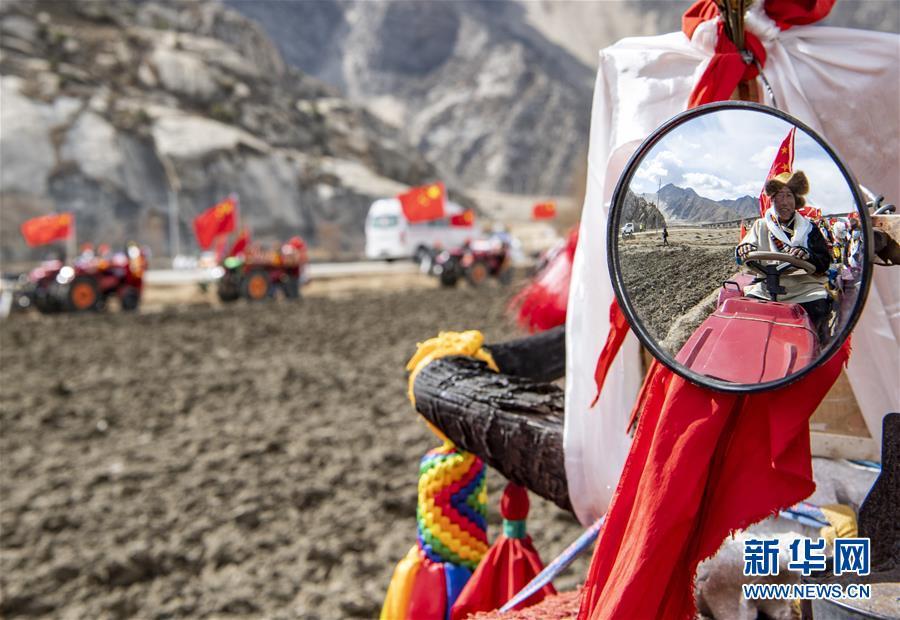 (经济)(6)西藏:春耕第一犁