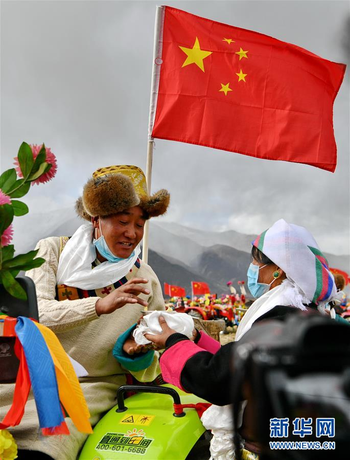 (经济)(4)西藏:春耕第一犁