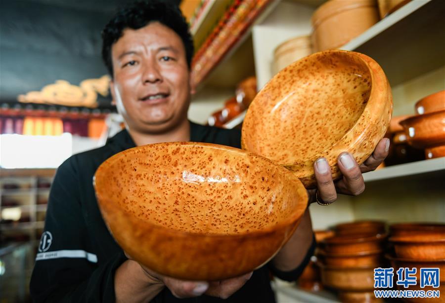 (文化)(1)西藏山南:木碗加工传承老手艺