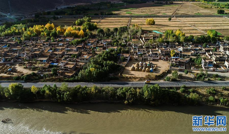 (新华视界)(6)西藏:雅江秋韵