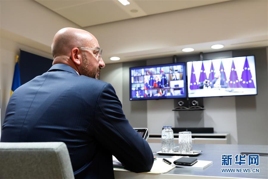 """(国际疫情)(1)欧盟成员国领导人同意设立""""恢复基金""""振兴经济"""