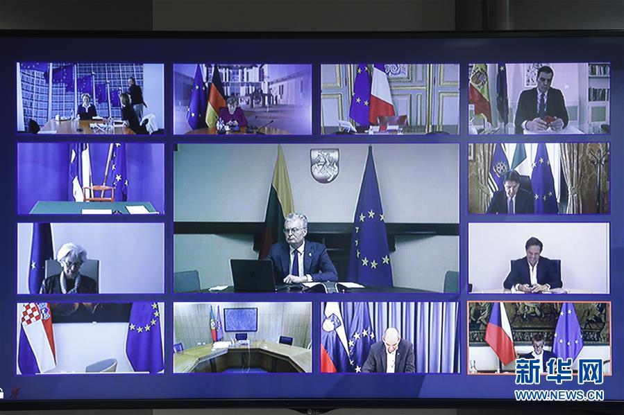 """(国际疫情)(2)欧盟成员国领导人同意设立""""恢复基金""""振兴经济"""