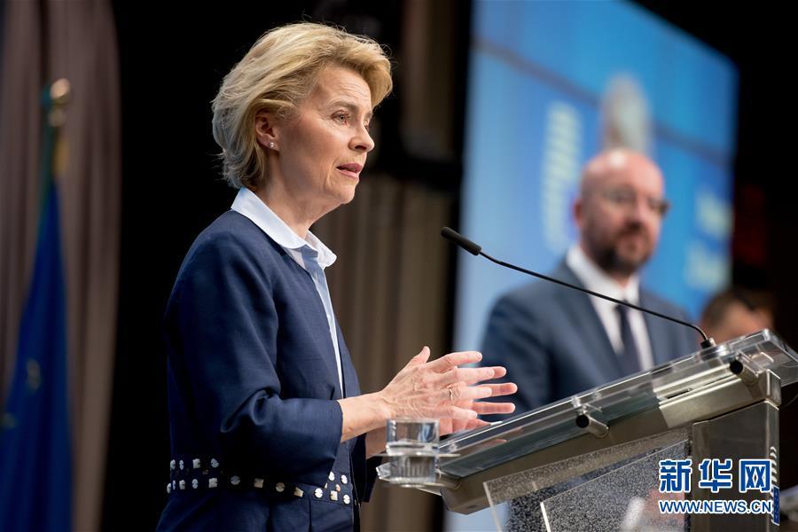 """(国际疫情)(3)欧盟成员国领导人同意设立""""恢复基金""""振兴经济"""