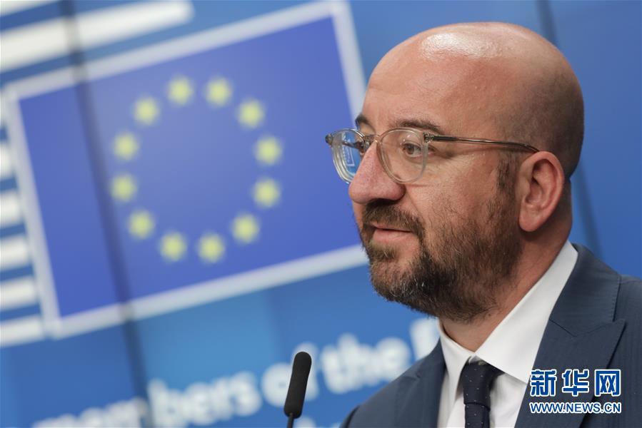 """(国际疫情)(5)欧盟成员国领导人同意设立""""恢复基金""""振兴经济"""