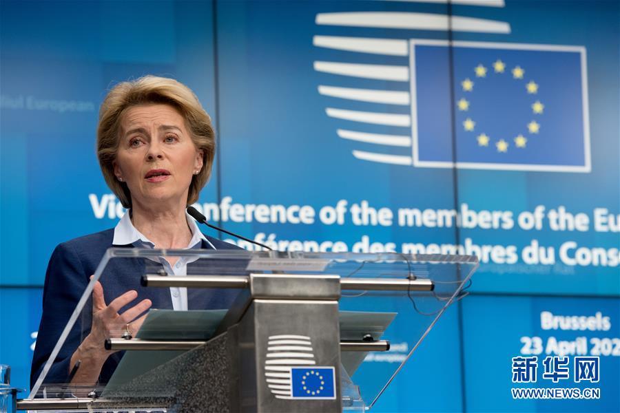 """(国际疫情)(6)欧盟成员国领导人同意设立""""恢复基金""""振兴经济"""