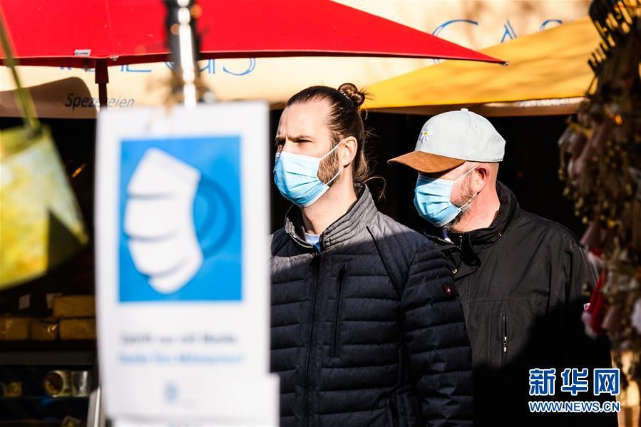 (国际疫情)(7)世卫组织:全球累计新冠确诊病例达52487476例