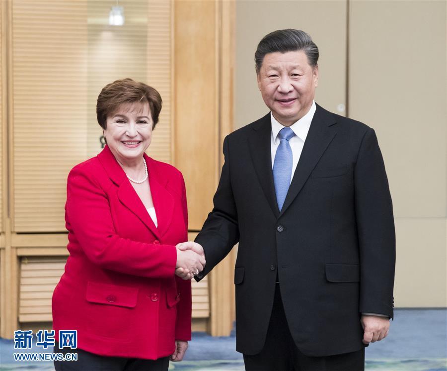 (时政)习近平会见国际货币基金组织总裁格奥尔基耶娃