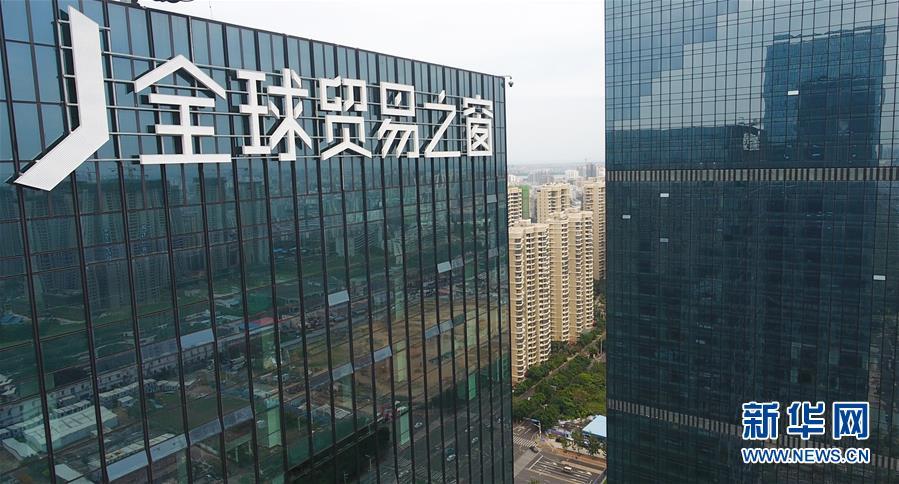 """(在习近平新时代中国特色社会主义思想指引下——新时代新作为新篇章·总书记关切高质量发展·聚焦六稳·图文互动)(1)""""优质市场在哪里,外商投资就在哪里""""——来自一线的稳外资观察"""