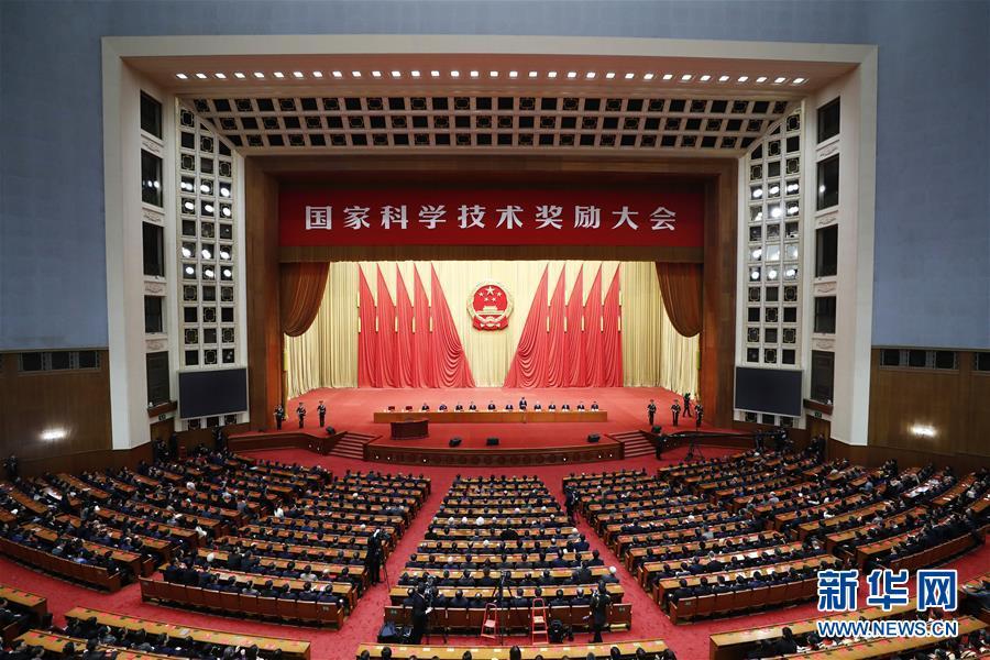 (XHDW)国家科学技术奖励大会在京举行