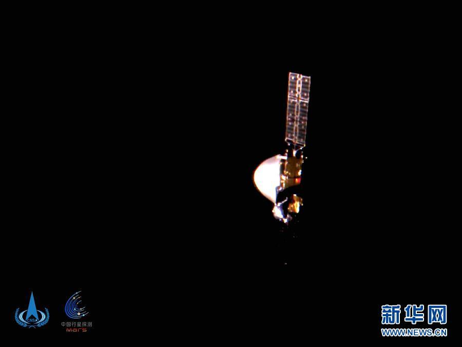 """(科技)(1)""""天问一号""""探测器首次深空""""自拍""""  五星红旗在太空闪耀"""