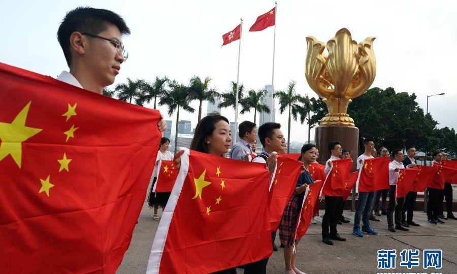 """为了""""东方之珠""""更加璀璨——全国人大完善香港选举制度为""""一国两制""""保驾护航"""