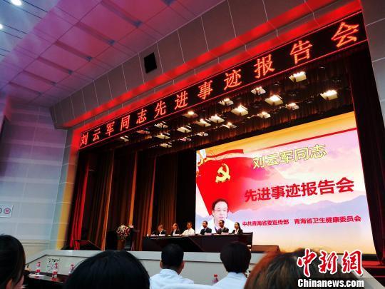 """北京援青""""好曼巴"""":三年留下""""高原红"""""""