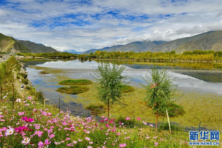 (美丽中国)(6)拉萨:金色池塘秋色美