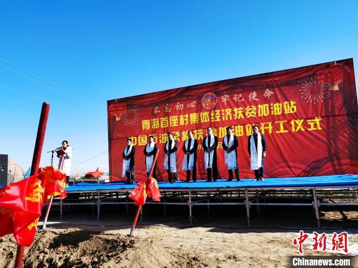 """青海高原藏乡见闻:从""""输血式""""扶贫到""""造血式""""产业巩固"""