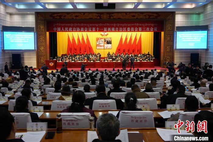 政协第十一届西藏自治区委员会第三次会议在拉萨开幕