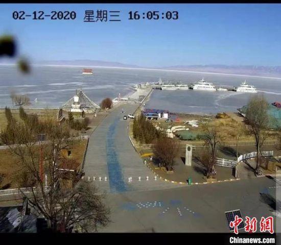 图为2月12日青海湖二郎剑景区内监控视频截图。 青海湖景区保护利用管理局供图