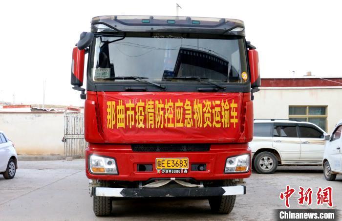 """四川雅安向西藏安多捐6吨""""暖心蔬菜"""""""