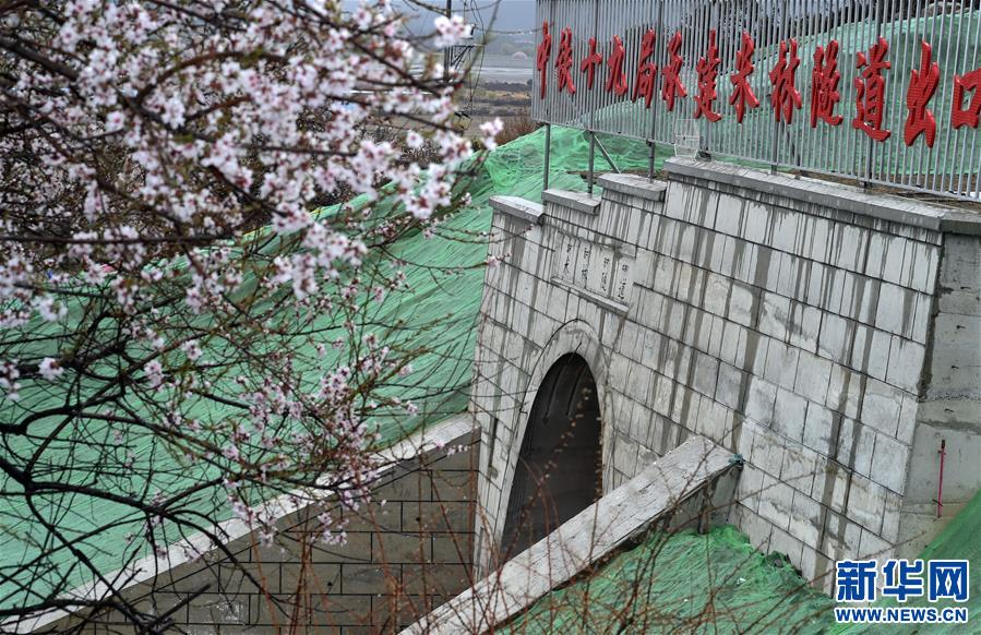 (经济)(2)川藏铁路拉林段47座隧道全部贯通