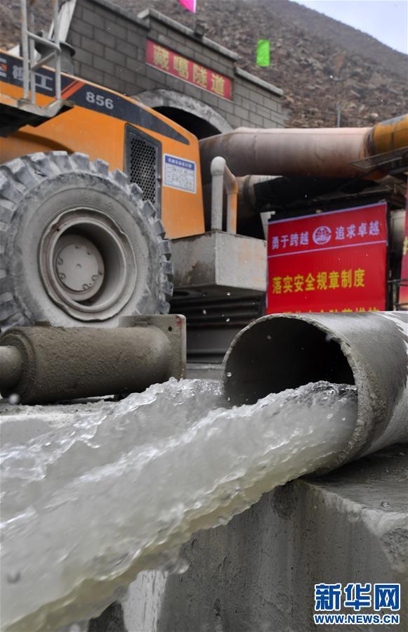 (经济)(3)川藏铁路拉林段47座隧道全部贯通