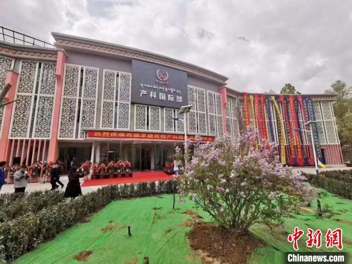 图为西藏阜康医院产科国际部。 受访单位供图 摄