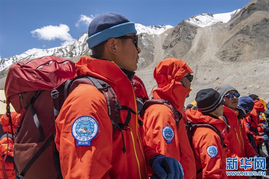 (2020珠峰高程测量)(2)出征!2020珠峰冲顶测量开启