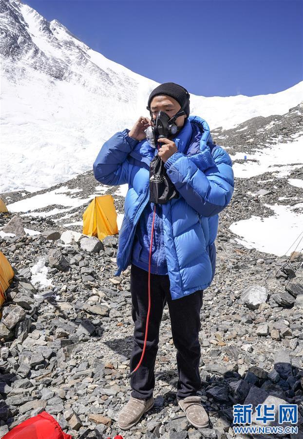 (2020珠峰高程测量)(3)2020珠峰高程测量冲顶队员名单公布