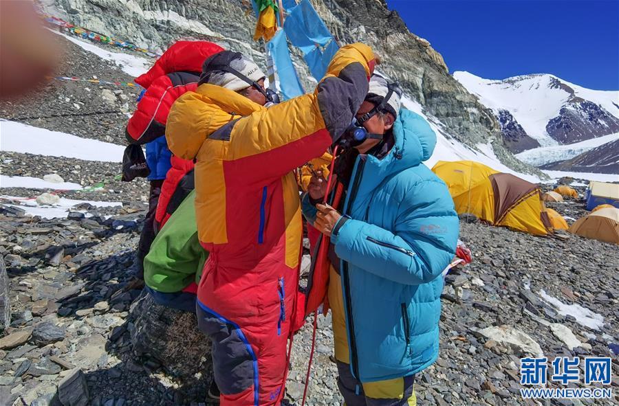 (2020珠峰高程测量)(5)2020珠峰高程测量冲顶队员名单公布
