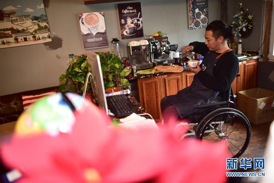 """(玉树抗震救灾10周年·图片故事)(2)托起脊髓损伤者的""""希望之家"""""""