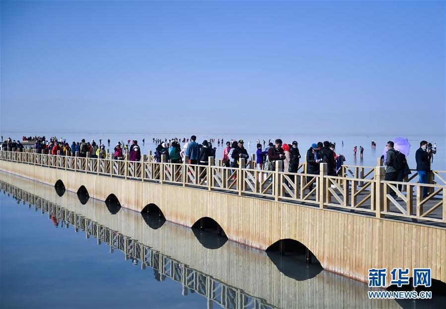 """(美丽中国)(5)""""天空之镜""""茶卡盐湖"""