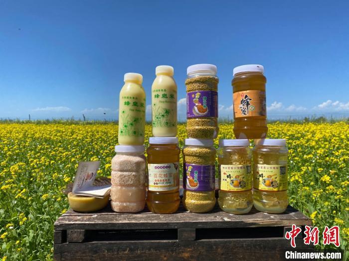 2020年青海省蜂产品出口创十年来新高