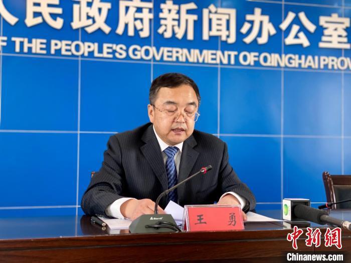 """青海:2020年公民科学素质水平超""""十三五""""发展目标4.5%"""