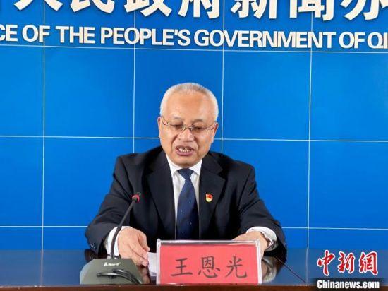 图为青海省林业和草原局副局长王恩光在《2020年青海省国土绿化公报》新闻发布会上讲话。 李江宁 摄