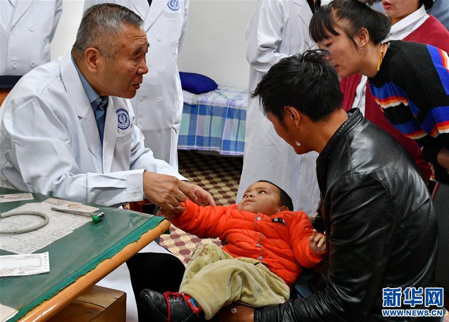 (健康)(1)北京医疗专家拉萨义诊