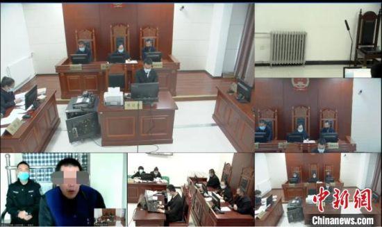 图为李某莫以危险方法危害公共安全罪一案庭审直播现场。 截图