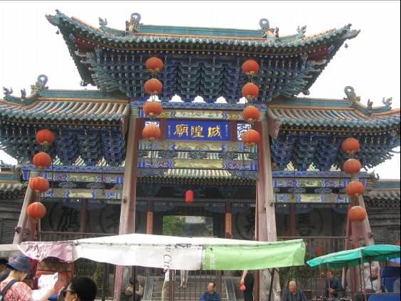 中国古建筑的屋顶样式可有多种