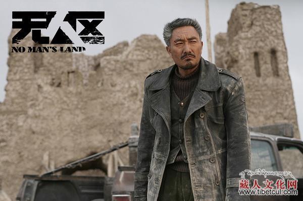 多布杰《无人区》饰反派boss 终极对决徐峥黄渤
