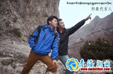 藏族歌手谢旦和德吉才让为藏族服装品牌Rewa代言-中国藏族网通-图库
