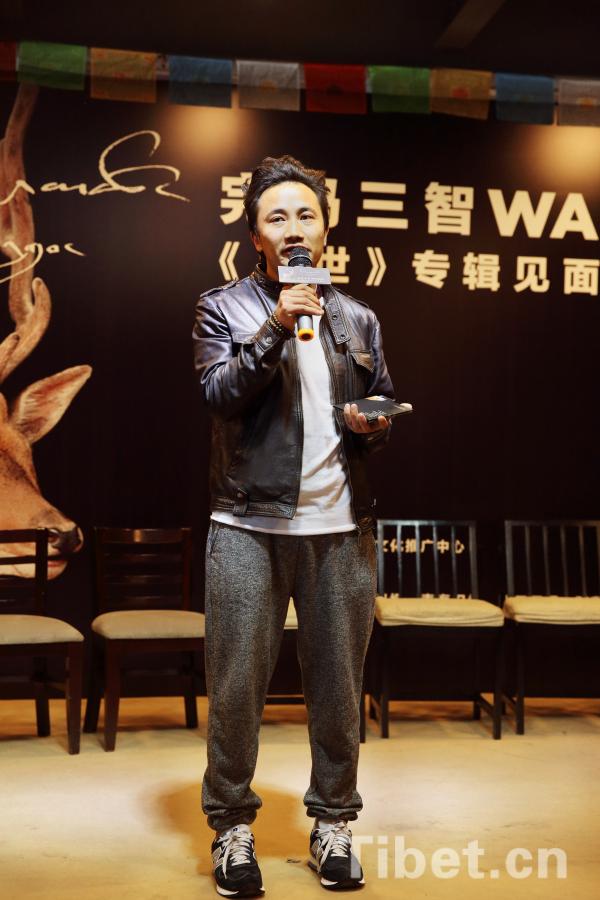 藏族音乐人完玛三智最新专辑在京签售
