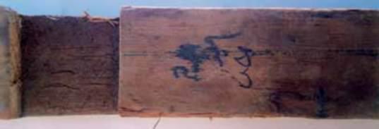1994年列山墓地出土的藏文木结构